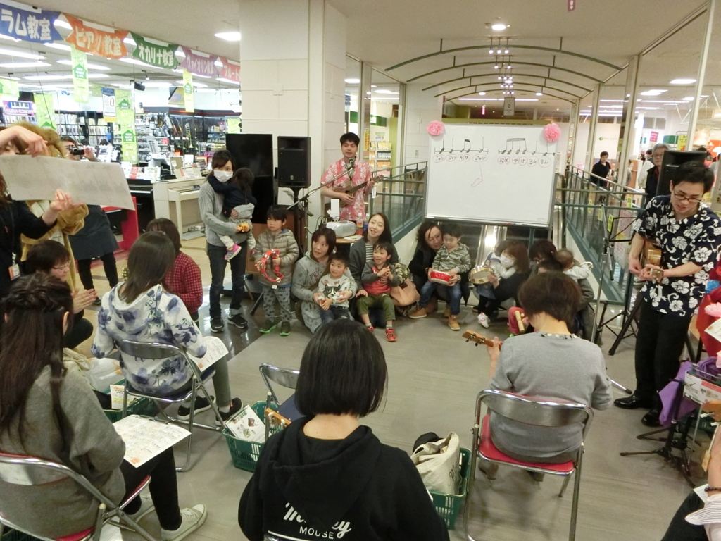 f:id:shima_c_nagaoka:20170329150505j:plain:w280