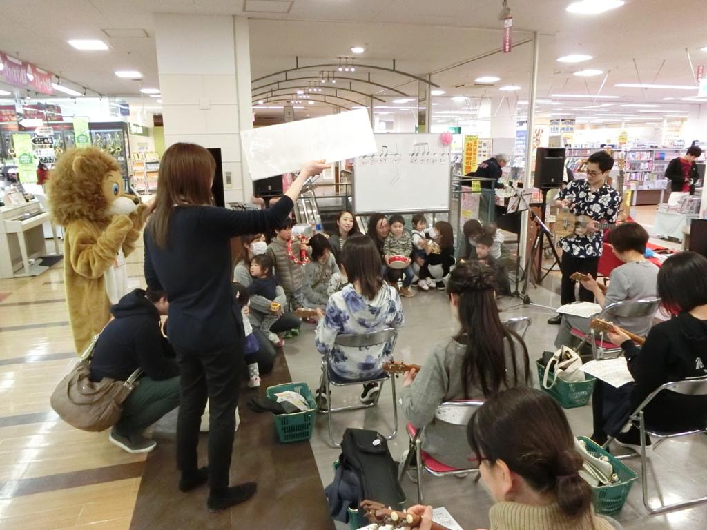 f:id:shima_c_nagaoka:20170329150732j:plain:w280