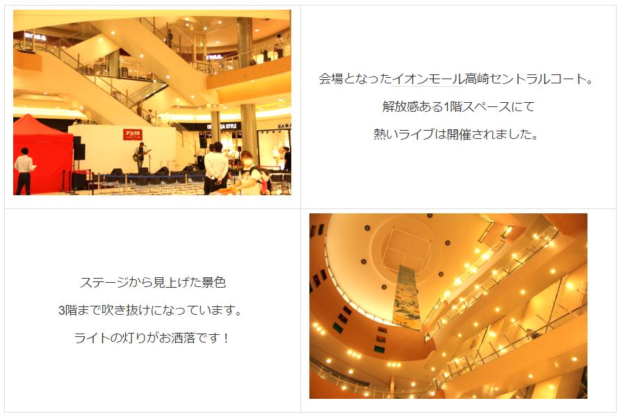 f:id:shima_c_nagaoka:20170603203752p:plain