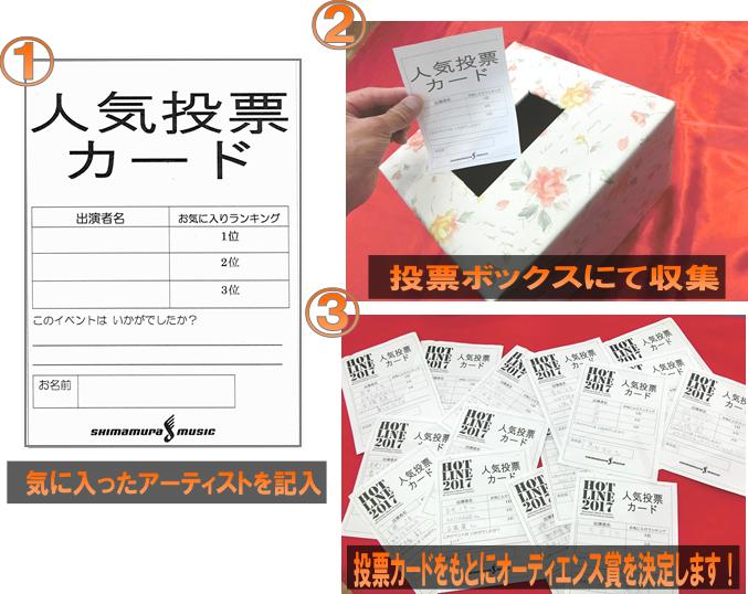 f:id:shima_c_nagaoka:20170717123221p:plain:w450