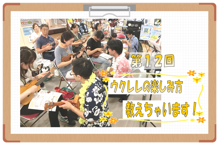 f:id:shima_c_nagaoka:20170720150236p:plain