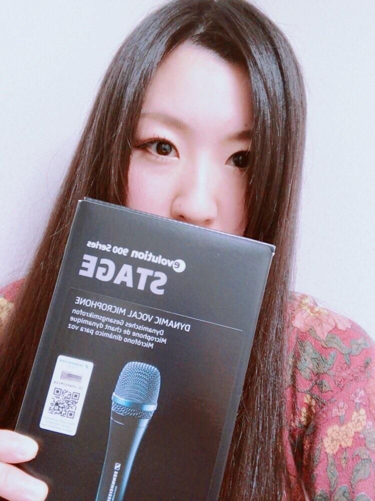 f:id:shima_c_nagaoka:20171010140436j:plain