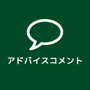 f:id:shima_c_nagaoka:20171116164747p:plain:w150