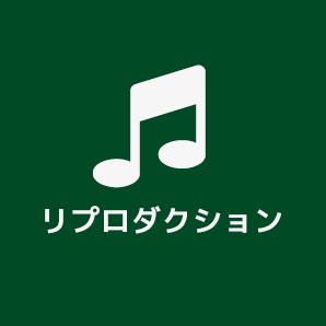 f:id:shima_c_nagaoka:20171116165115p:plain:w150