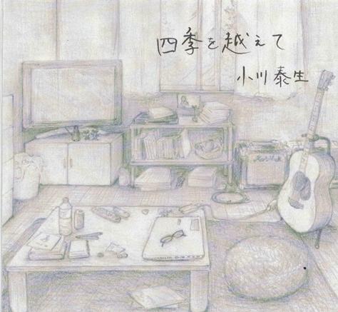 f:id:shima_c_nagaoka:20171128132755p:plain:w350