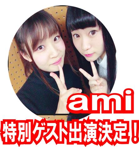 f:id:shima_c_nagaoka:20180321150607p:plain:w200