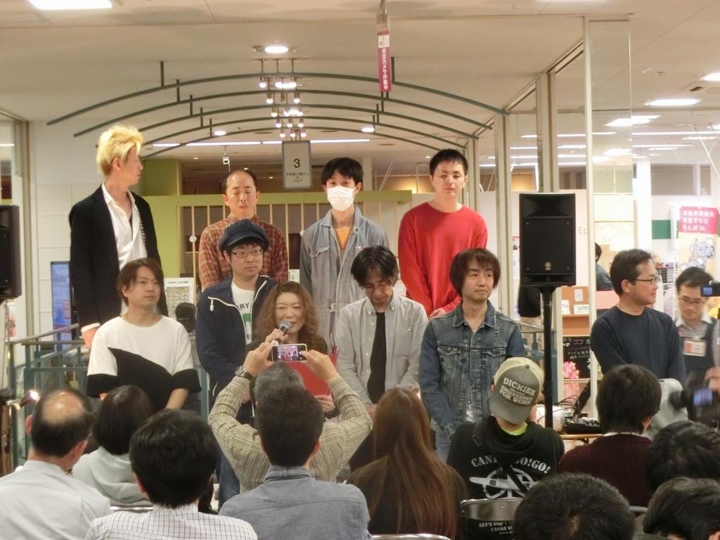 f:id:shima_c_nagaoka:20180402154231j:plain:w600