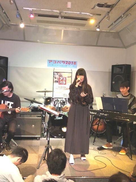 f:id:shima_c_nagaoka:20180414160144j:plain