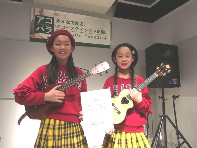 f:id:shima_c_nagaoka:20180414160225j:plain