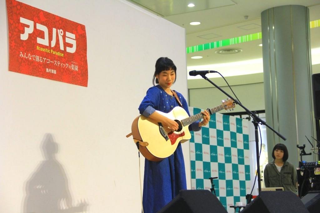 f:id:shima_c_nagaoka:20180515130014j:plain:w150