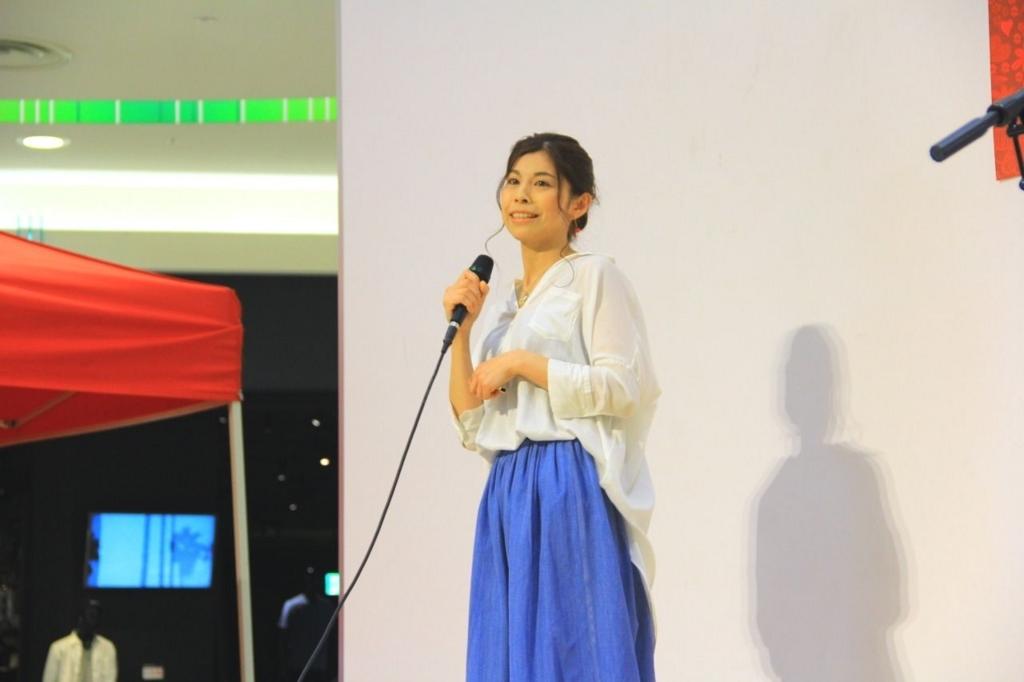 f:id:shima_c_nagaoka:20180515130216j:plain:w150