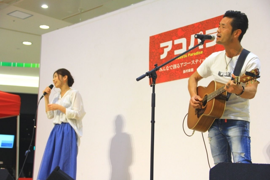 f:id:shima_c_nagaoka:20180515130251j:plain:w150