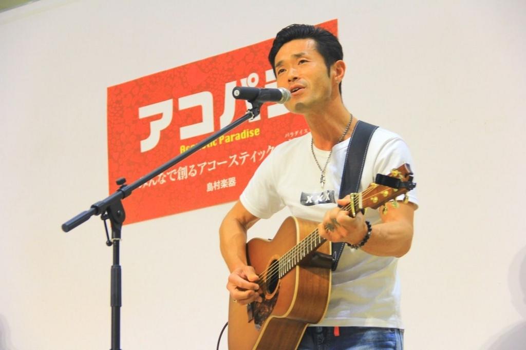 f:id:shima_c_nagaoka:20180515130307j:plain:w150