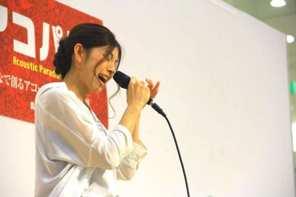 f:id:shima_c_nagaoka:20180515130344j:plain:w150