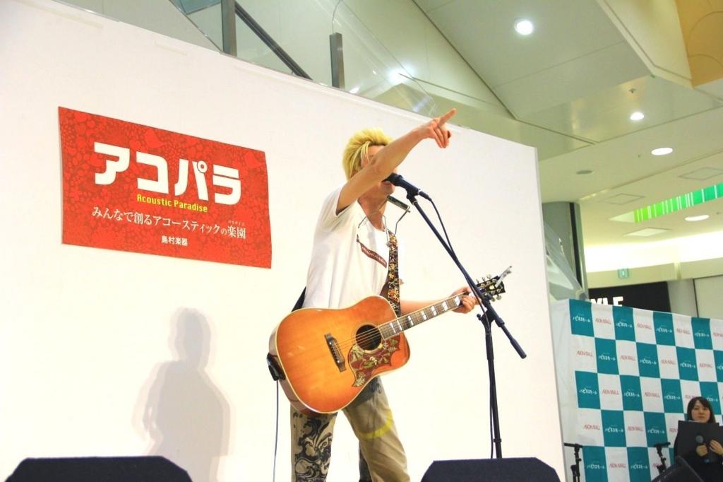 f:id:shima_c_nagaoka:20180515130831j:plain:w150