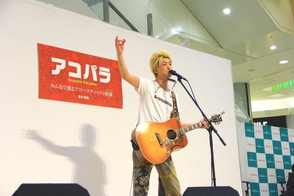 f:id:shima_c_nagaoka:20180515130844j:plain:w150
