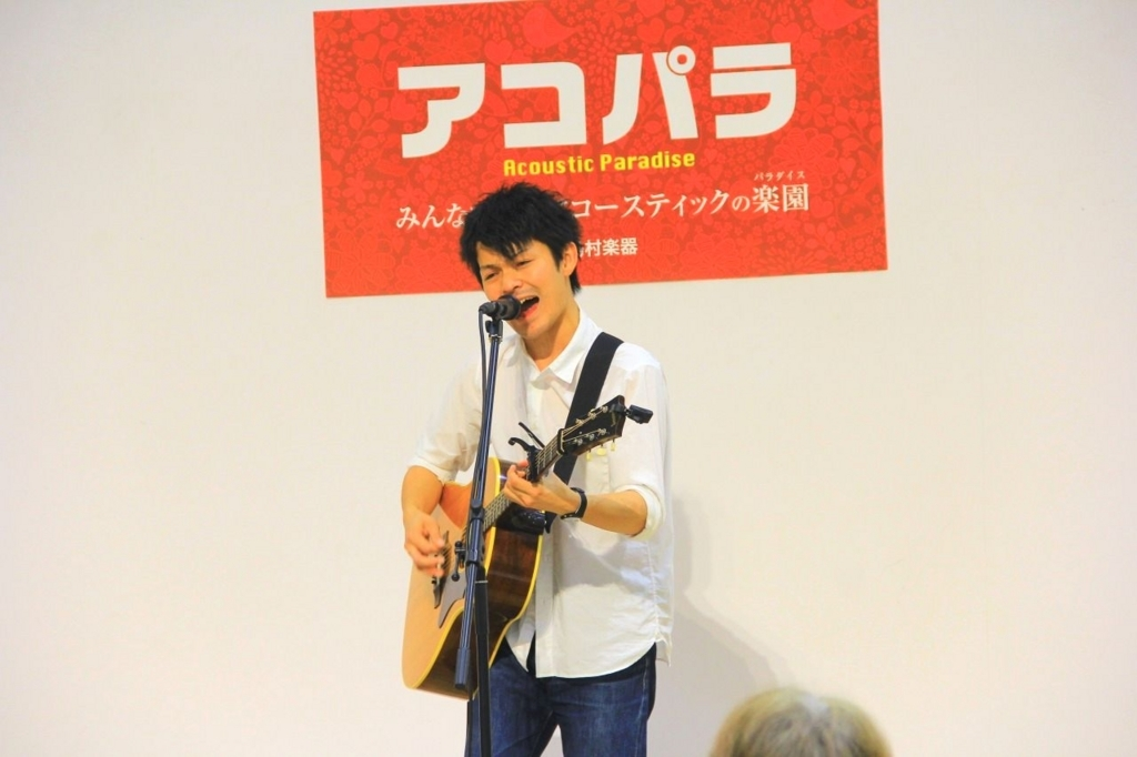 f:id:shima_c_nagaoka:20180515131052j:plain:w150