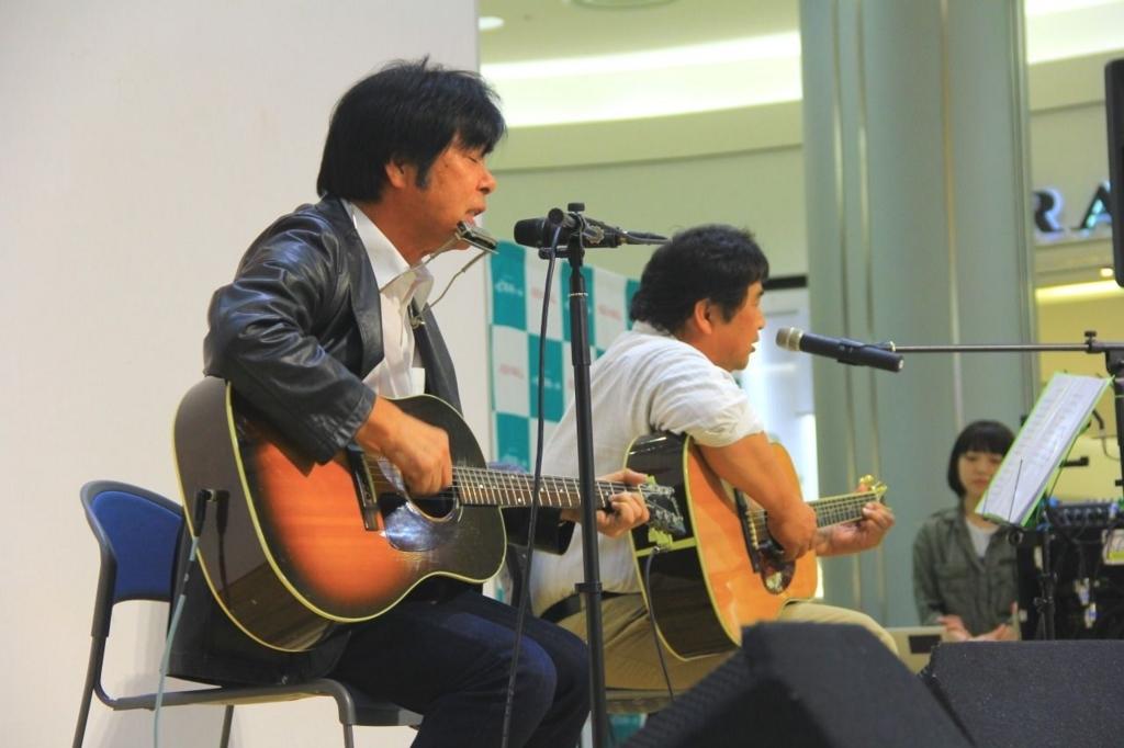 f:id:shima_c_nagaoka:20180515131202j:plain:w150