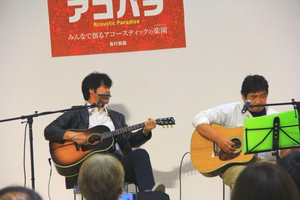 f:id:shima_c_nagaoka:20180515131240j:plain:w150