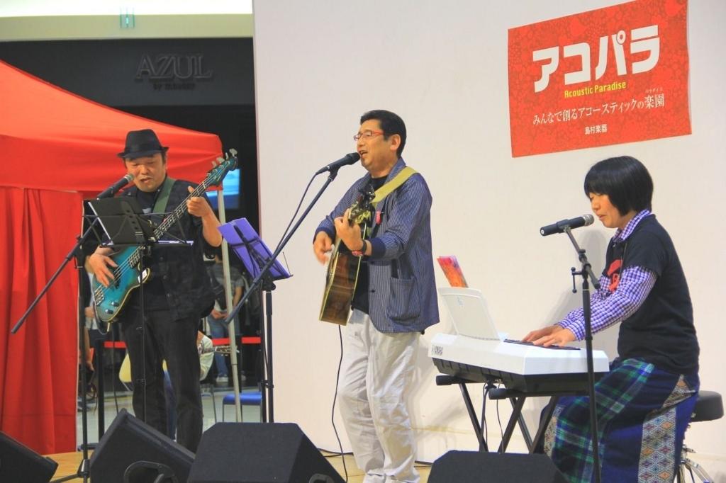f:id:shima_c_nagaoka:20180515131441j:plain:w150