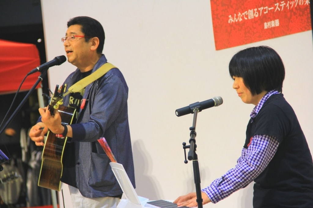 f:id:shima_c_nagaoka:20180515131553j:plain:w150