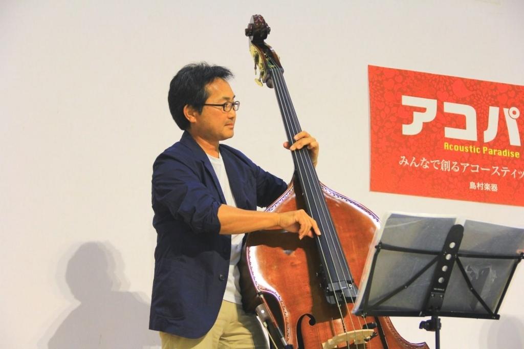 f:id:shima_c_nagaoka:20180515131901j:plain:w150