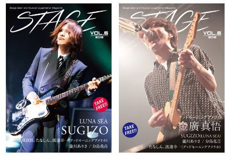 f:id:shima_c_nagaoka:20180611180449j:plain