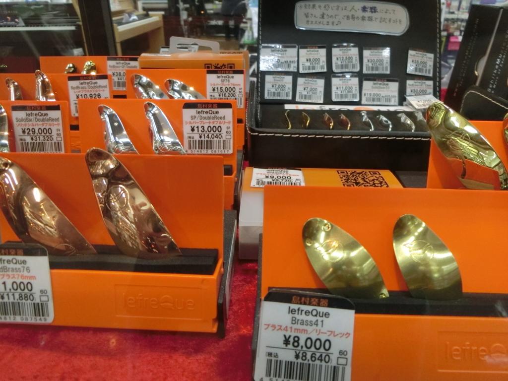 f:id:shima_c_nagaoka:20180711132322j:plain