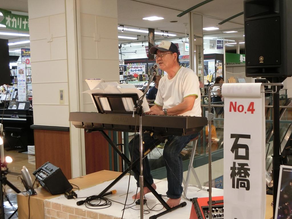 f:id:shima_c_nagaoka:20180812182603j:plain:w200