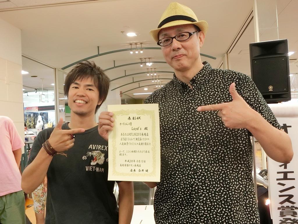 f:id:shima_c_nagaoka:20180812183440j:plain:w300