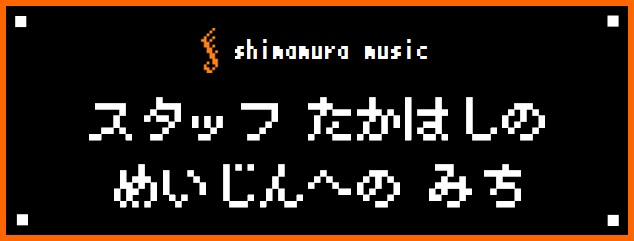 f:id:shima_c_nagasaki:20160316171730j:plain