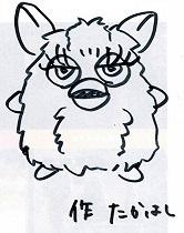 f:id:shima_c_nagasaki:20160412191236j:plain