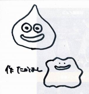 f:id:shima_c_nagasaki:20160528151600j:plain