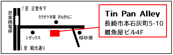 f:id:shima_c_nagasaki:20160620142315p:plain