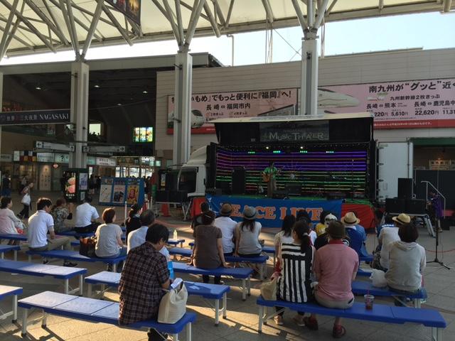 f:id:shima_c_nagasaki:20160815150312j:plain