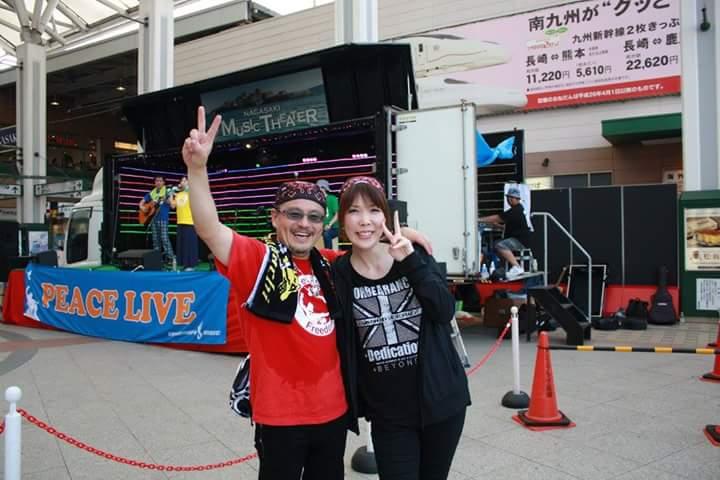 f:id:shima_c_nagasaki:20160815172748j:plain