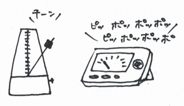 f:id:shima_c_nagasaki:20161211113232j:plain