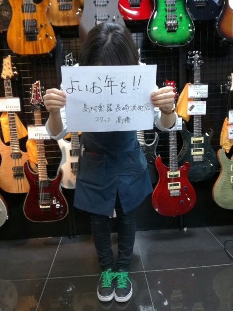 f:id:shima_c_nagasaki:20161227144856j:plain