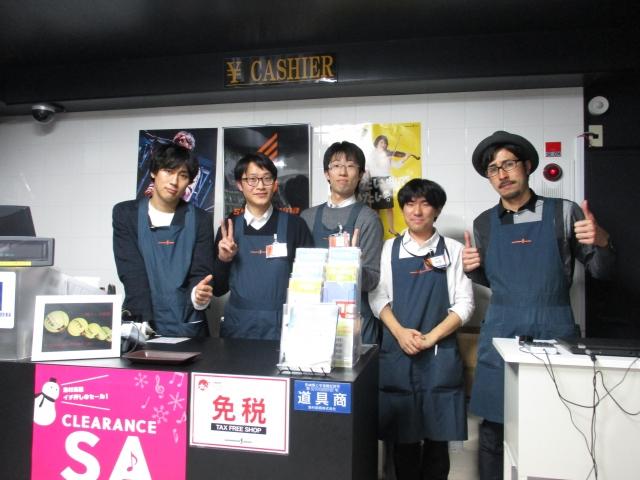 f:id:shima_c_nagasaki:20170208152221j:plain