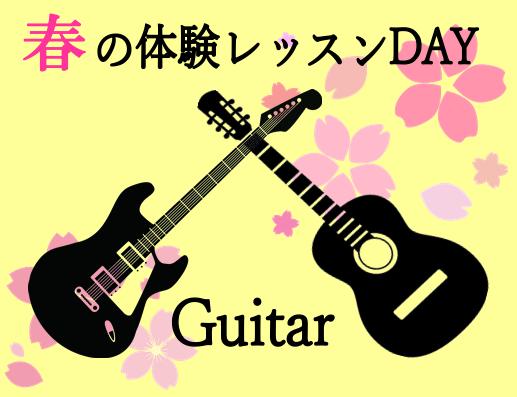 f:id:shima_c_nagasaki:20170316184303p:plain