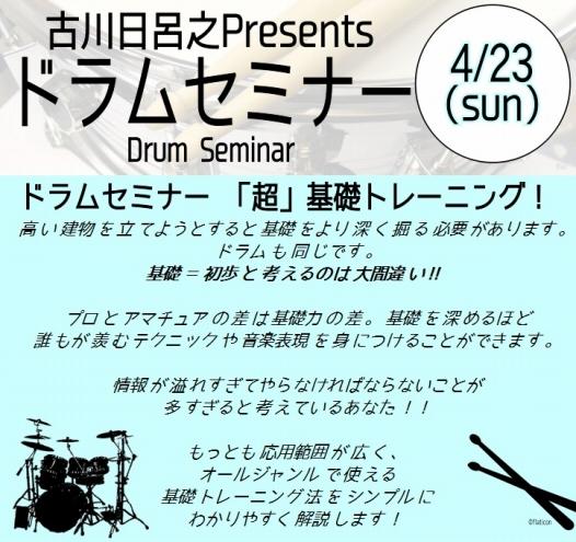 f:id:shima_c_nagasaki:20170401164726j:plain