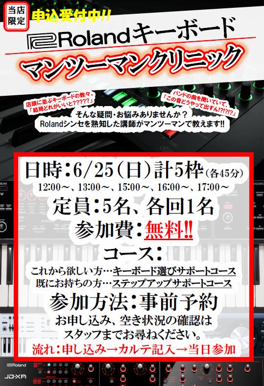 f:id:shima_c_nagasaki:20170529123627p:plain