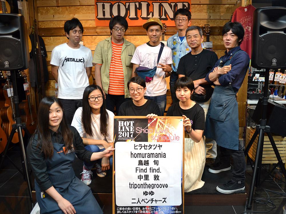 f:id:shima_c_nagasaki:20170730175926j:plain