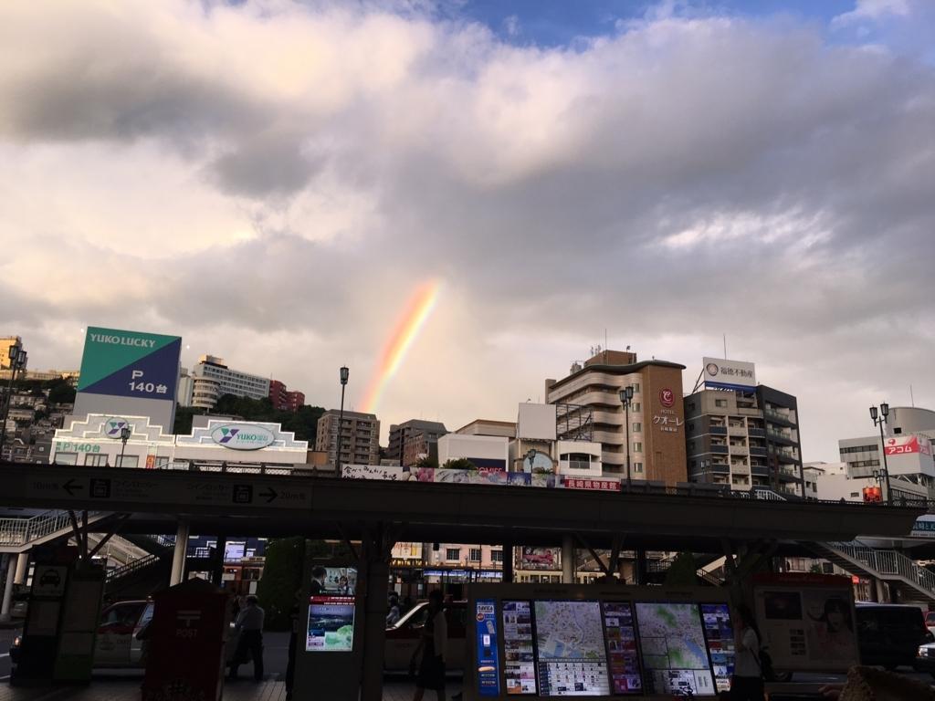 f:id:shima_c_nagasaki:20170811154117j:plain