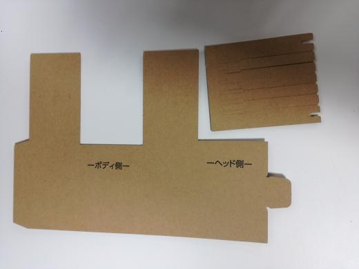f:id:shima_c_nagasaki:20171005171545j:plain