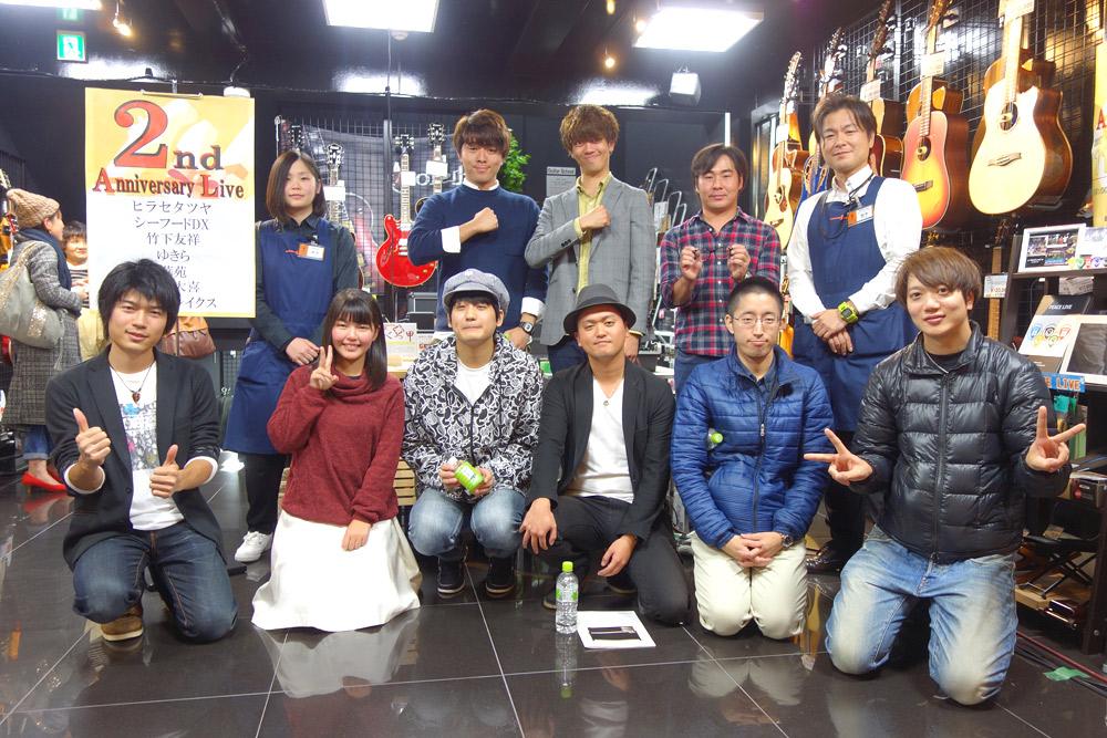 f:id:shima_c_nagasaki:20171120121536j:plain
