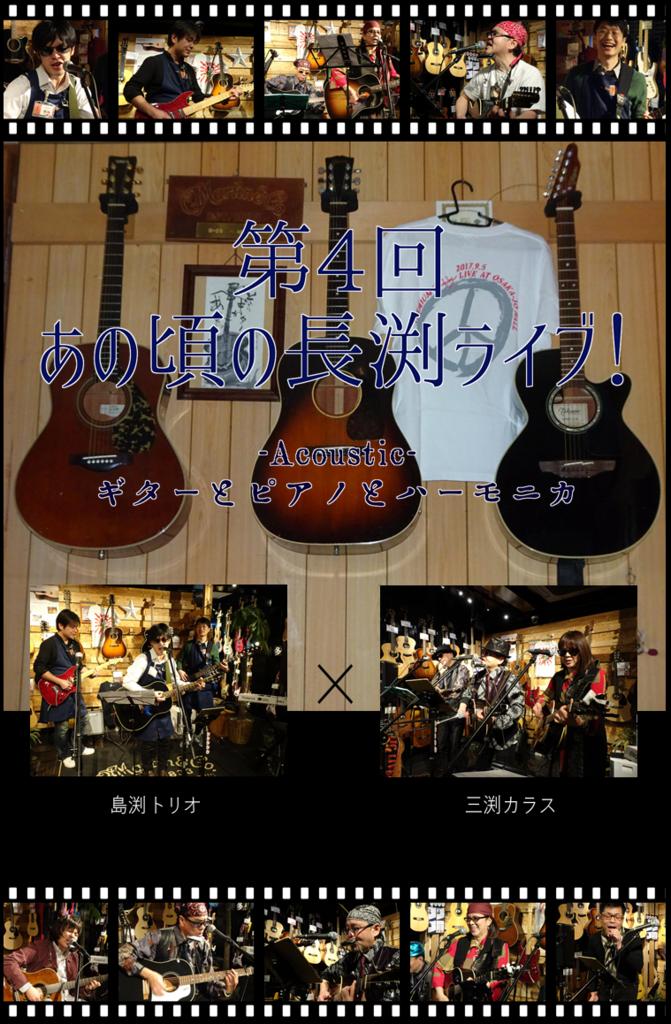 f:id:shima_c_nagasaki:20180121183543p:plain