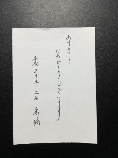 f:id:shima_c_nagasaki:20180208161718j:plain