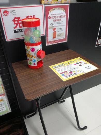 f:id:shima_c_nagasaki:20180210135236j:plain