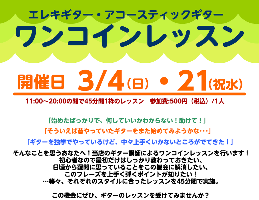 f:id:shima_c_nagasaki:20180218172830p:plain